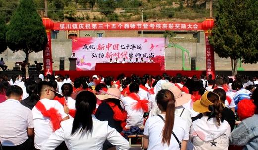 陕西榆阳黑龙潭道观捐赠15万元教师节奖励优秀师生