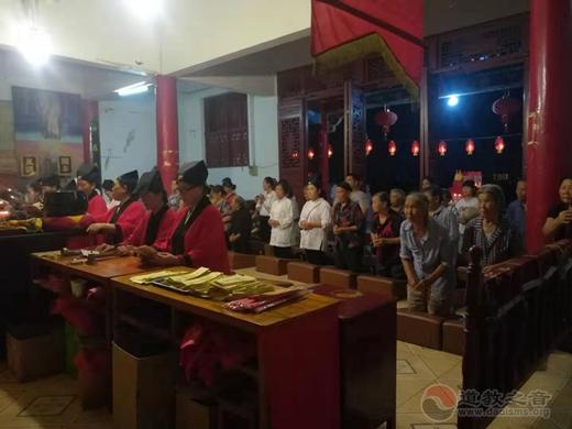 怀化市玉皇宫隆重举行纪念中华人民共和国成立70周年暨中秋拜月活动