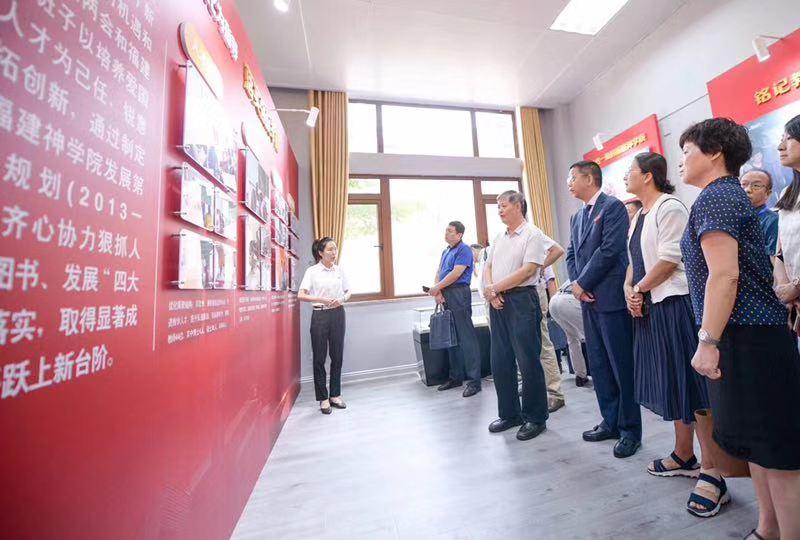 宗教院校公共课建设座谈会在福州召开