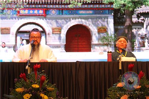 慶祝中馬建交45周年中國道教文化展演活動綜述