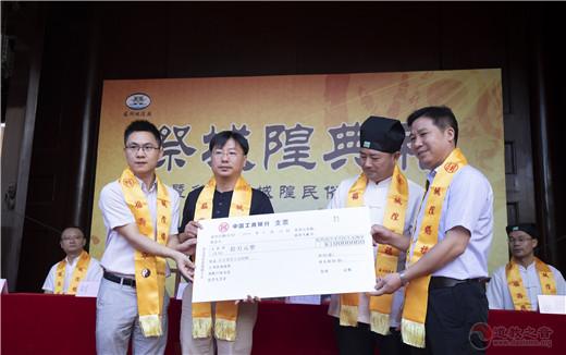 苏州城隍庙举行祭城隍典礼暨第三届民俗文化节活动