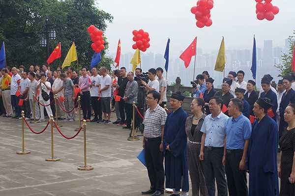 重庆市道教界举行升国旗仪式暨庆祝新中国成立70周年系列活动开幕式