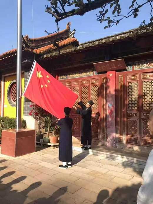 云南省道教协会举行庆祝新中国成立70周年祈福法会暨书画展开幕式