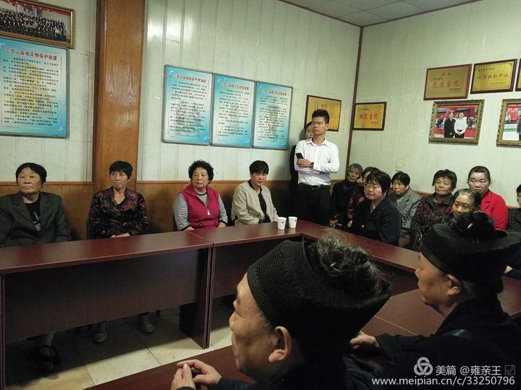 """河南省全民健康""""关爱你我·健康中原行""""活动在三贤山道观举行"""