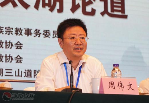 江苏省道教协会第四届道教文化艺术节暨第二届太湖论道在无锡举行