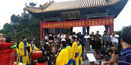 晋城市珏山真武观开展庆祝中华人民共和国成立70周年系列活动