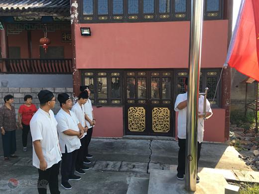 浙江省德清昌福宫举行升国旗仪式庆祝新中国成立70周年