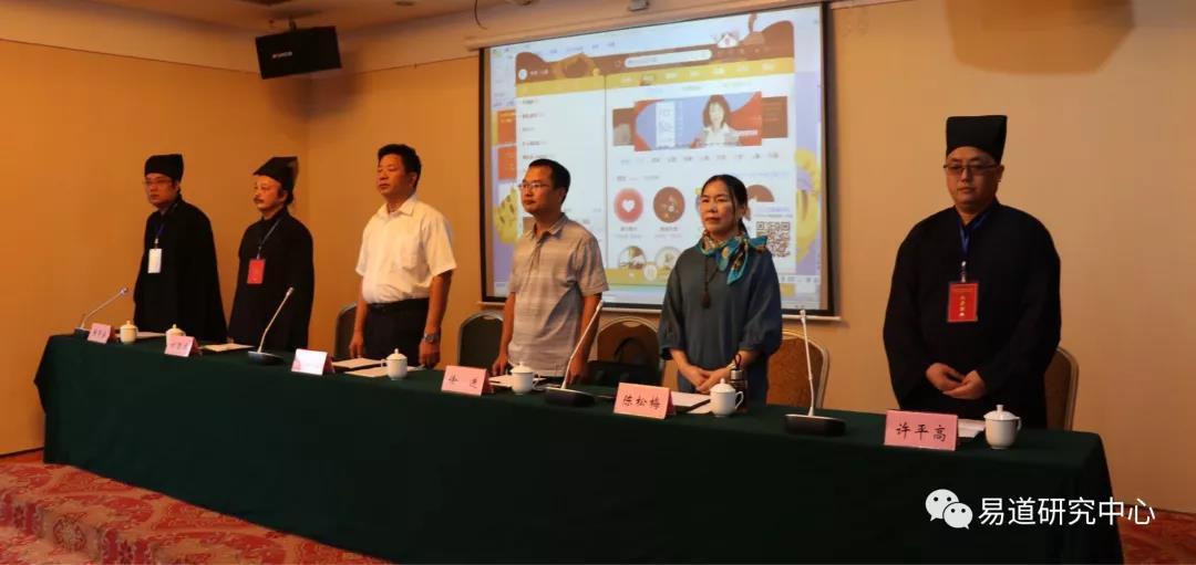 岳阳市岳阳楼区道教协会成立暨第一次代表会议召开