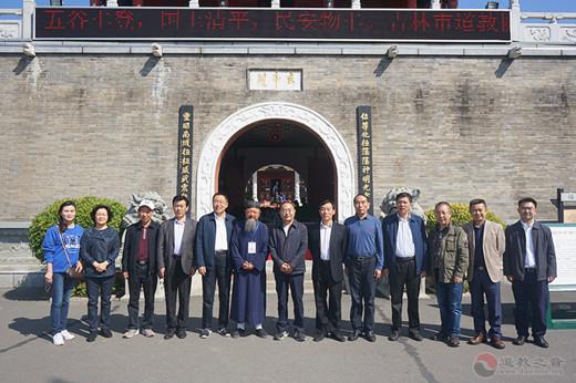 四川省政協副主席一行到北武當玄帝觀參訪