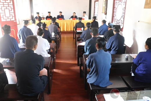 邵阳市道协举行庆祝新中国成立70周年学习会议和升国旗仪式