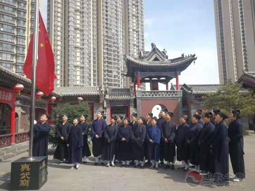 大同市真武庙隆重举办庆祝中华人民共和国成立70周年升旗活动
