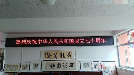 山西省应县三官庙举办庆祝中华人民共和国成立70周年书画展