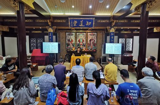 """上海""""道教之友""""学术沙龙举行第十次活动"""