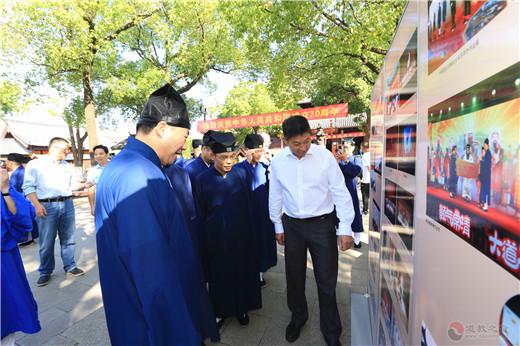 苏州市道教协会举行庆祝中华人民共和国成立70周年系列活动