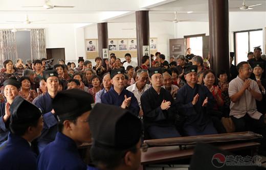 浙江省德清县道协庆祝新中国成立70周年
