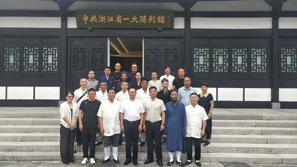 浙江省温州市道教协会组织开展红色之旅活动