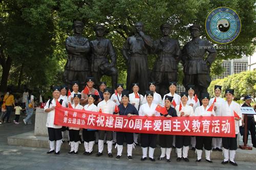 南昌市青云谱区道教协会开展爱国主义教育活动