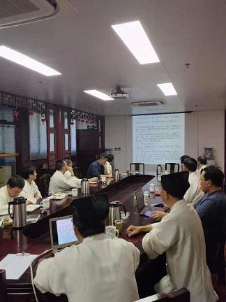 上海市道教协会举行中心组学习会