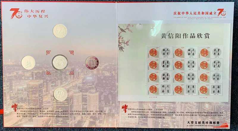 中国凤凰彩票副会
