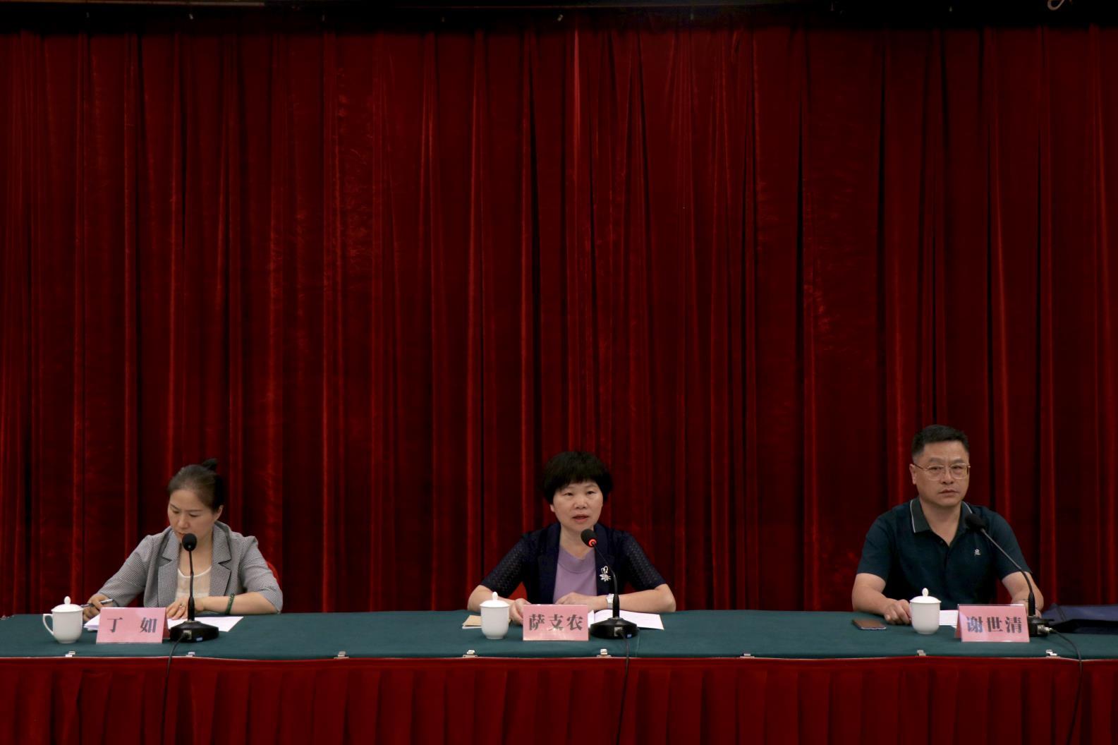 2019年福建省宗教院校骨干教师教学科研能力提升培训班开班式在福州举行