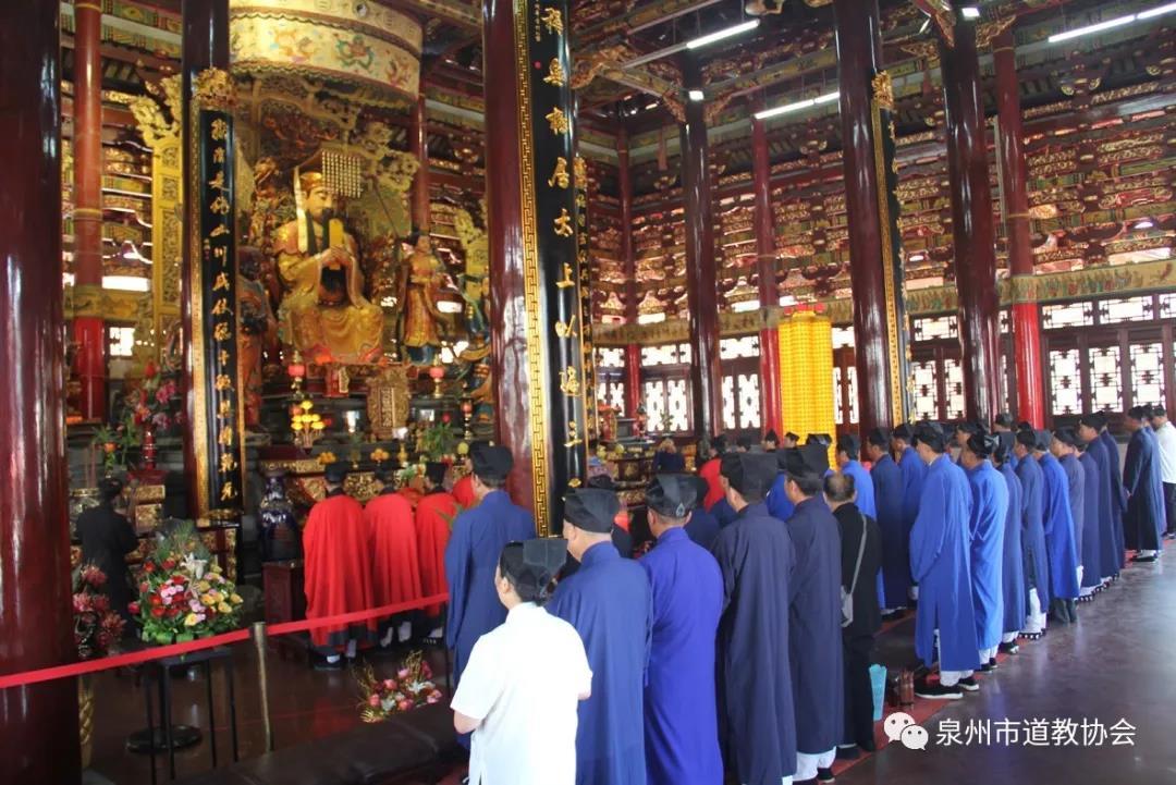 泉州市道教协会召开庆祝新中国成立70周年座谈会并举行祈福法会