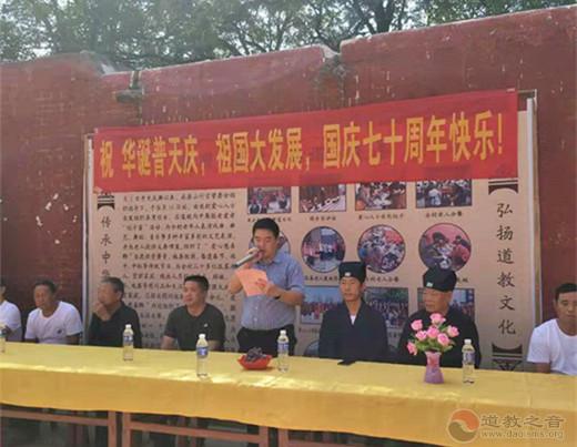 邯郸市道协举行庆贺新中国70周年华诞法会