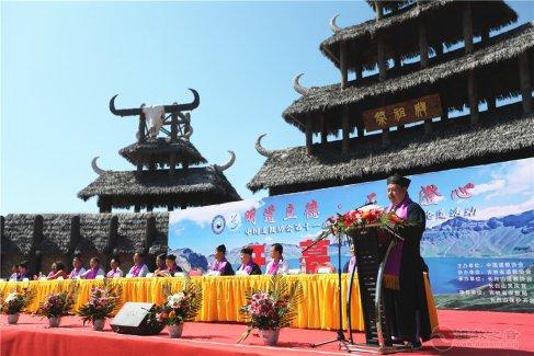 中国道教协会第十一届玄门讲经暨长