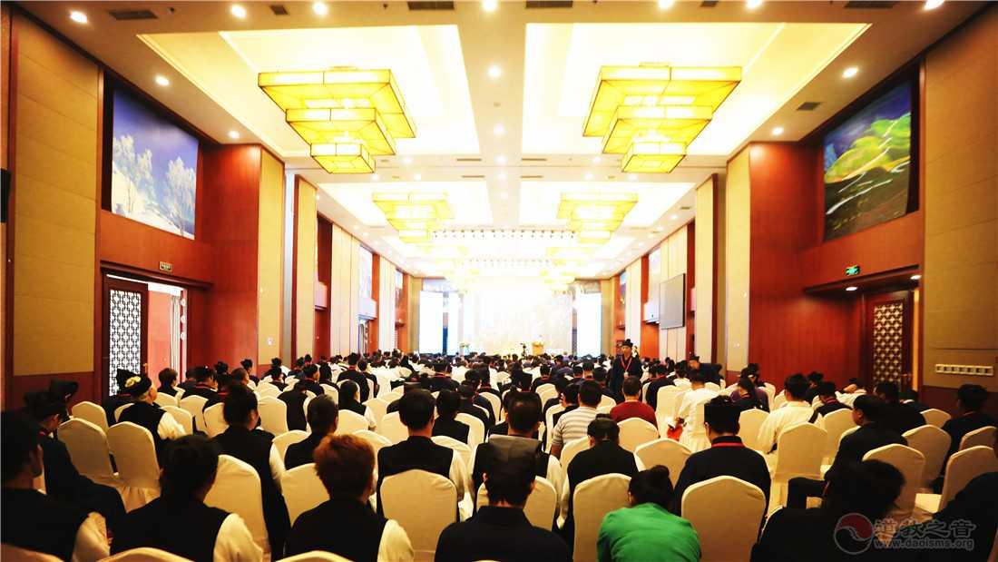 中國道教協會第十一屆玄門講經暨長白山論道活動