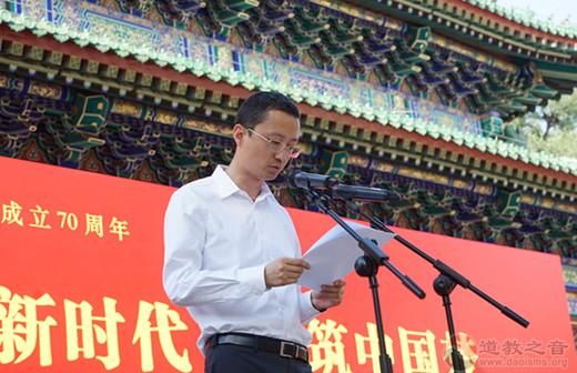 北京市海淀区宗教界庆祝新中国成立70周年书画艺术展开幕
