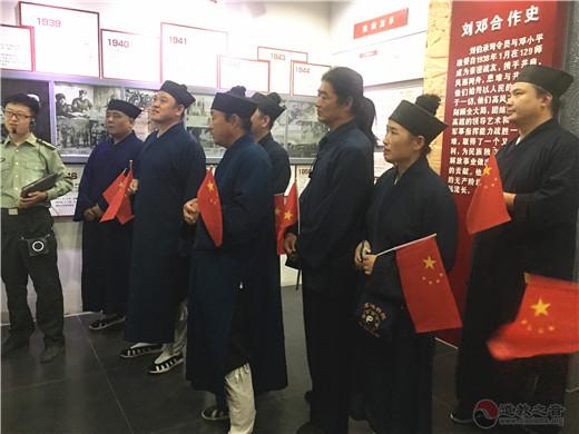 聊城道教协会开展庆祝新中国成立70周年爱国主义教育活动