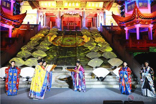 湖南省第五屆道文化節在長沙縣陶公廟隆重舉行