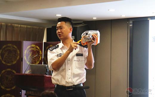 河南省道教协会举办消防安全知识讲座