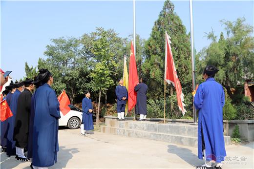 河南省平顶山市石龙区道协举办庆祝新中国成立70周年祈福法会