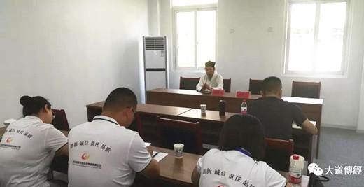 湖北省道教协会副会长任宗权道长应邀至军运村讲授道教知识