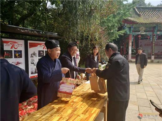 """云南省道协龙泉观举办""""迎国庆·送温暖·感恩社会""""活动"""