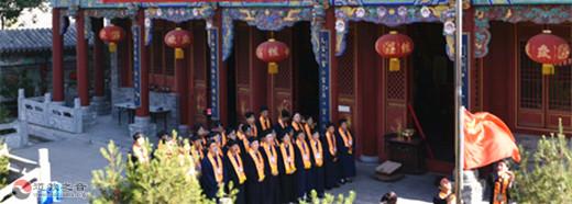 山东省青州市道协举行升国旗仪式暨庆祝新中国成立70周年祈福法会