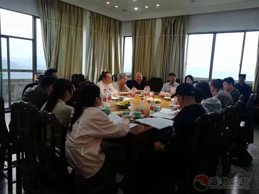 杭州福星书院系列学术文化活动圆满举办
