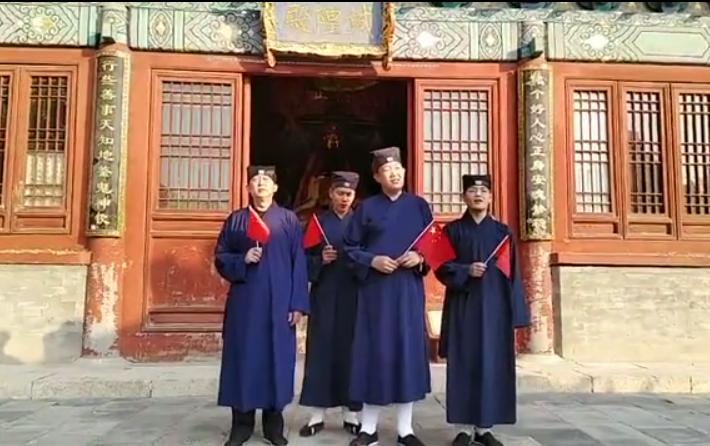 北京市道教协会举行庆祝新中国成立七十周年系列活动