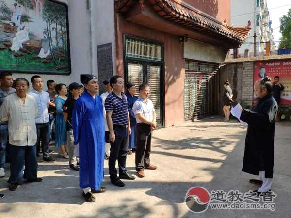 """益阳市道教协会举行""""升国旗、唱国歌——庆祝中华人民共和国成立七十周年""""活动"""