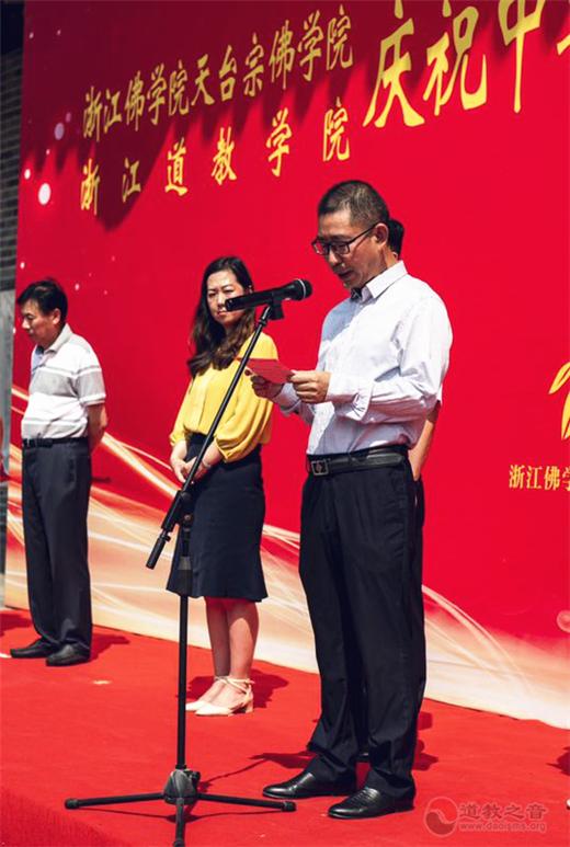 浙江道教学院、浙江佛学院天台宗佛学院庆祝新中国成立70周年书画展开幕
