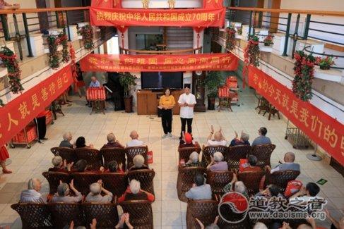 苏州玄妙观尚道慈爱功德会组织会员到姑苏区怡乐园慰问老人