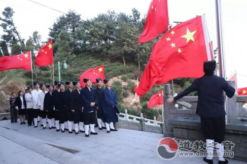 葛仙山寺观举行国庆升国旗仪式喜迎新中国成立70周年