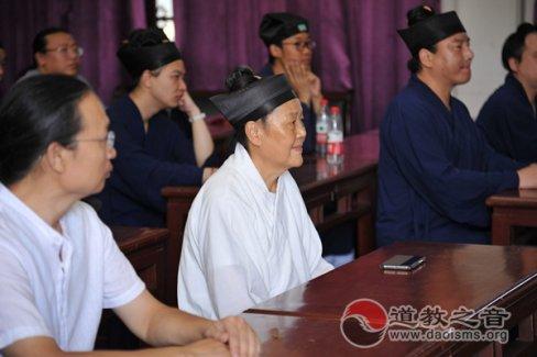 武汉长春观全体道众集体收看庆祝中华人民共和国成立70周年大会