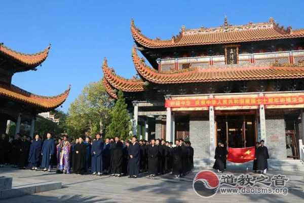 南岳坤道学院师生观看庆祝中华人民共和国成立70周年大会直播