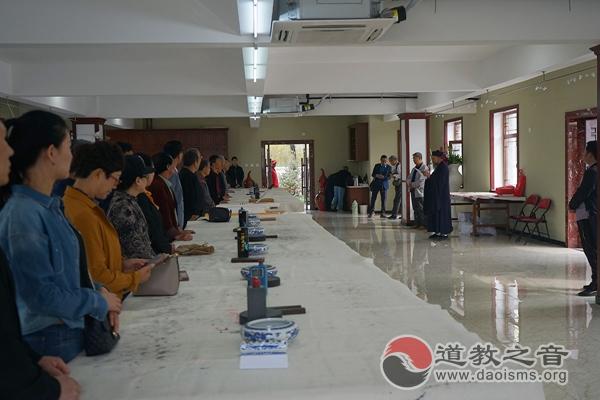 吉林市道教书画院举办庆祝新中国成立70周年书画笔会