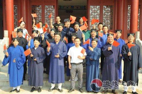 樟树市道教协会举行庆祝新中国成立70周年系列活动