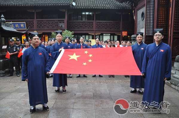 上海城隍庙升国旗仪式