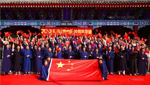 陕西西安八仙宫庆祝新中国70周年华诞