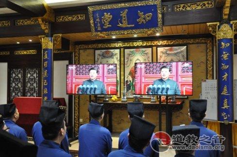 上海城隍庙道众学习习近平总书记在庆祝中华人民共和国成立70周年大会上的重要讲话