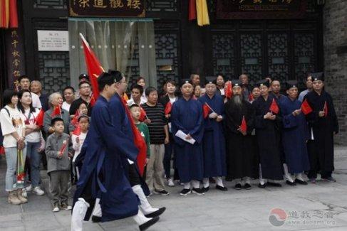 西安都城隍庙隆重举行升旗仪式欢庆新中国成立70周年